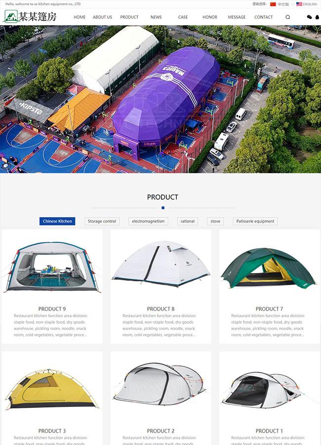 Outdoor tent sleeping bag website-ADMEI