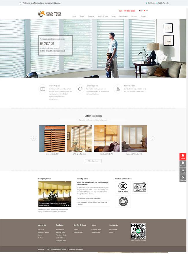 Curtain website
